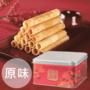 【PChome 24h購物】 奇華餅家 賀年版香脆雞蛋捲-原味 DBAR64-A9008O944
