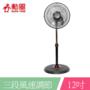 【PChome 24h購物】 勳風12吋超循環涼風扇 HF-B1812 DMAB3H-A9008XRHX