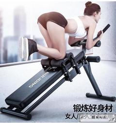 健腹器 仰臥板健腹器懶人收腹運動機瘦腰身健身器材家用減肚子鍛煉卷腹機