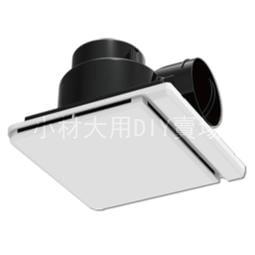 小材大用~樂奇 超靜音浴室換氣扇 110V 1793012