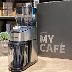 【沐湛咖啡】JUNIOR JU1471 喬尼亞 錐刀研磨機 粗細可調 好清理 電動磨豆機