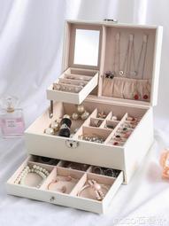 爆款熱銷飾品收納盒歐式公主首飾盒女雙層帶鎖大容量飾品盒子項錬戒指手鐲收納整理箱LX 魔法世家