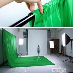 攝影棚背景布 摳像布純棉背景布綠布藍布影樓影視拍攝綠幕藍幕