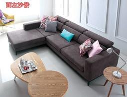 【風禾家具】HJS-328-1@功能L型沙發【台中32900送到家】布沙發 實木骨架 頭靠可調整 可拆洗 棉麻布 傢俱