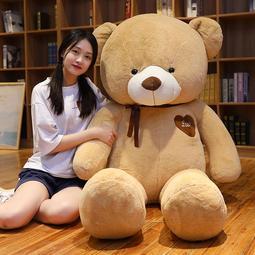 【正版】特大號大熊毛絨玩具可愛萌泰迪熊娃娃抱抱熊玩偶女生睡覺熊貓公仔【行運時代】