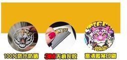 中秋新品-特價新品-Gucci行李箱貼紙 guccy旅行箱貼畫防水筆記本貼紙蘋果大牌貼紙