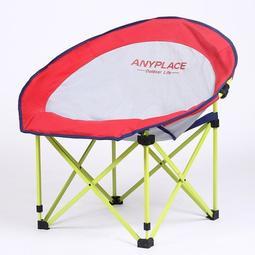 【行運時代】摺疊休閒椅月亮椅 戶外摺疊懶人椅 露營桌椅裝備WYWY