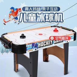 皇冠桌上冰球機室內兒童桌面成人兩人對戰親子互動球類玩具冰球桌