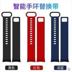 【可優惠】Y5智慧手環專用替換腕帶