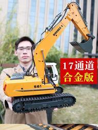 【行運時代】雙鷹大號遙控兒童挖掘機玩具車電動挖土機工程車合金