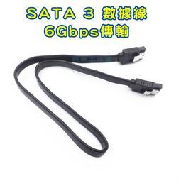 SATA線 3.0數據線 傳輸6GB (帶鐵扣)硬碟排線