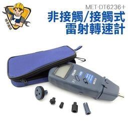 《精準儀錶旗艦店》採樣0.5秒 綠色背光 線長測量 線速計 數位轉速計 MET-DT6236+ MET-DT6236+