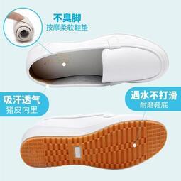 護士鞋 白色護士鞋女坡跟韓版醫院單鞋透氣軟底秋冬新款防臭加絨保暖棉鞋