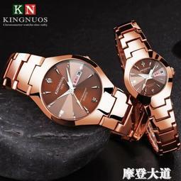 85折優惠搶購 牌石英男錶女錶情侶手錶一對多功能男士女士對錶星期日期雙歷QM