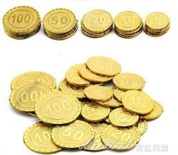限時9折!!海盜尋寶藏假銀幣金幣玩具代錢幣游戲籌碼抽獎活動挖掘道具裝飾-布丁小站