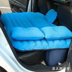 限時8折免運充氣床 戶外車載床墊床轎車后排旅行車用氣墊床睡墊
