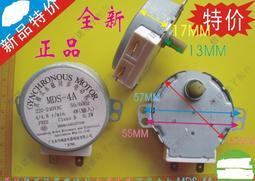 佐佐小鋪# 微波爐玻璃轉盤馬達 托盤旋轉同步電機 SS-5-240-TD MDS-4A#電子元件#家電配件