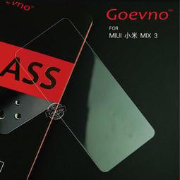 Goevno MIUI 小米 MIX 3 玻璃貼 鋼化膜 9H硬度 非滿版 保護貼