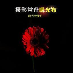 全店限時免運!摄影背景布 攝影素色背景布拍照背景紙黑色吸光布白色照相植絨布靜物拍攝道具 MKS-韓國時尚空間