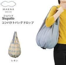 《現貨》日本Shupatto  DROP折疊水滴包-檸檬 購物袋 環保袋  大容量 收折輕巧