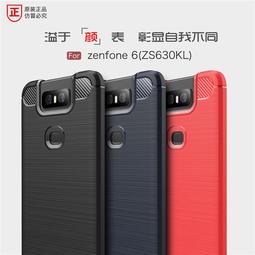 ASUS ZenFone6 ZS630KL (6.4吋) 類金屬碳纖維拉絲紋保護殼 軟硬組合 全包矽膠軟殼 手機殼
