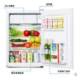 限時折扣-家用單們冷藏家用節能小型單門冰箱節能小冰箱宿舍租房用多用便捷