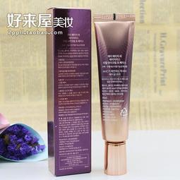 爆款現貨韓國AHC第七代紫色眼霜30ml 提拉緊致淡化黑眼圈眼袋細紋補水保濕