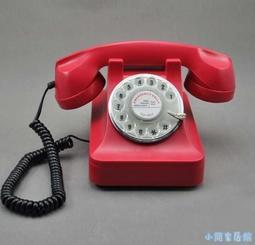 旋轉撥號盤電話 復古電話機 老式電話轉盤電話機仿古電話金屬鈴聲