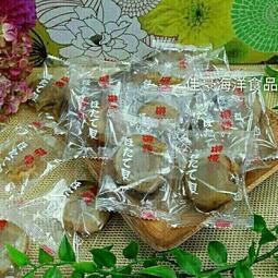 【日本磯燒帆立干貝糖】 1包200元80克 帆立貝 魷魚絲 干貝糖 伴手禮名產 年節送禮