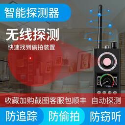 反窃防监听屏蔽偷拍监控酒店摄像头信号检测仪干扰gps定位探测器更多精品進店看