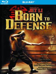 【藍光電影】[港] 中華英雄 Born to Defend (1988) 李連杰執導及主演 高清版