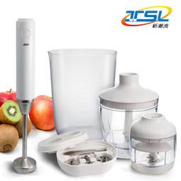 【TSL 新潮流】手持型不鏽鋼食物調理機/全配 TSL-172 攪拌棒 攪拌機 料理切碎 打蛋器 果汁機 打蛋機
