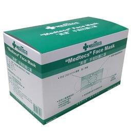 《國家醫療口罩隊》美德醫療級手術耳掛式_50片/盒 綠色 可開發票  FDA CE 國內衛字認證