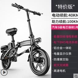免運!!洛克新國標折疊電動自行車《60至300公裏版》全台首款,三終模式,電動,半助力,自行車,腳踏車【精品閣】
