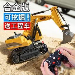 新 遙控車 兒童電動遙控挖掘機玩具仿真挖機挖土機鉤機工程車男孩玩具車合金 .