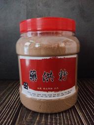 煙供粉/藥供粉 1 kg 桶裝 現貨 每桶皆贈竹湯匙