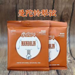Martin馬丁M400 M465 曼陀鈴琴弦 8根八弦曼德琳Mandolin套裝弦