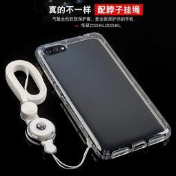 送掛繩 ASUS ZenFone 4 手機殼 華碩 ZE554KL 保護套 空壓氣墊 防摔 矽膠套 透明殼【橘子雜貨鋪】