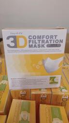 """[雙12優惠]""""買11送3""""]台灣製Easy-O-fit 3D立體口罩 兒童"""