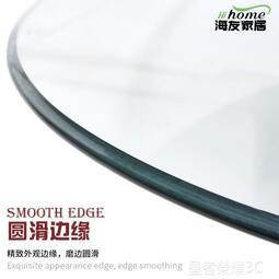 餐桌轉盤鋼化玻璃家用大圓桌旋轉飯桌園台面玻璃轉盤底座圓盤 【雜貨鋪】