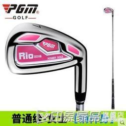 新品優惠 PGM 高爾夫球桿 男女款 7號鐵桿 初學練習桿 防身武器 特價倉