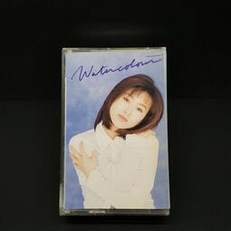 【樂購唱片-卡帶】酒井法子~水彩畫~有歌詞,歌林唱片版採用日本DENON原裝帶/原版卡帶錄音帶