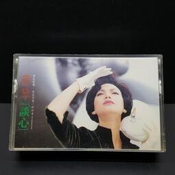 [樂購唱片-卡帶] 蔡琴~談心~有歌詞及歌友卡,飛碟唱片版/原版卡帶錄音帶