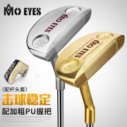 魔眼 專利款 高爾夫球桿 單支 男士推桿 304軟鐵鑄造 觸感柔軟-HYJP