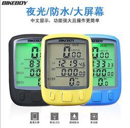 bikeboy自行車碼表山地車防水中文夜光測速度裏程表騎行裝備配件