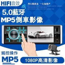 藍牙汽車音響汽車音響主機雙核處理5.0藍牙倒車影像汽車MP3播放器藍牙播放器DVDCD通用HIFI音效-凡屋家居