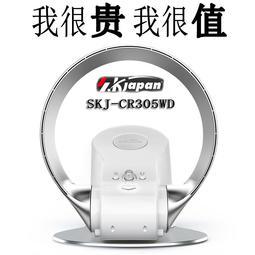 SK無葉電風扇超靜音電扇壁扇壁掛家用掛扇落地臺式塔扇立式掛壁式