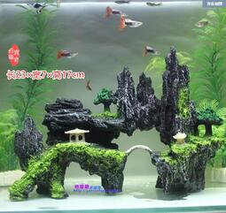 魚缸造景假山水族箱小擺件珊瑚石頭仿真水草裝飾套餐水車可轉增氧