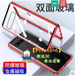 定制款 華碩 ASUS ROG Phone 3 ZS661KS 手機殼 雙面 玻璃殼 金屬 邊框 磁吸 保護套 全包