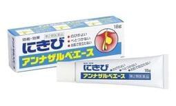 🌟(現貨!){日本代購} 白兔牌 SS製藥 小白兔 白兔 痘痘藥膏18g
